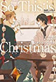 So This is Christmas アドリアン・イングリッシュ (モノクローム・ロマンス文庫)