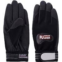 プロハンズ PUライナーα 手袋 ブラック Lサイズ