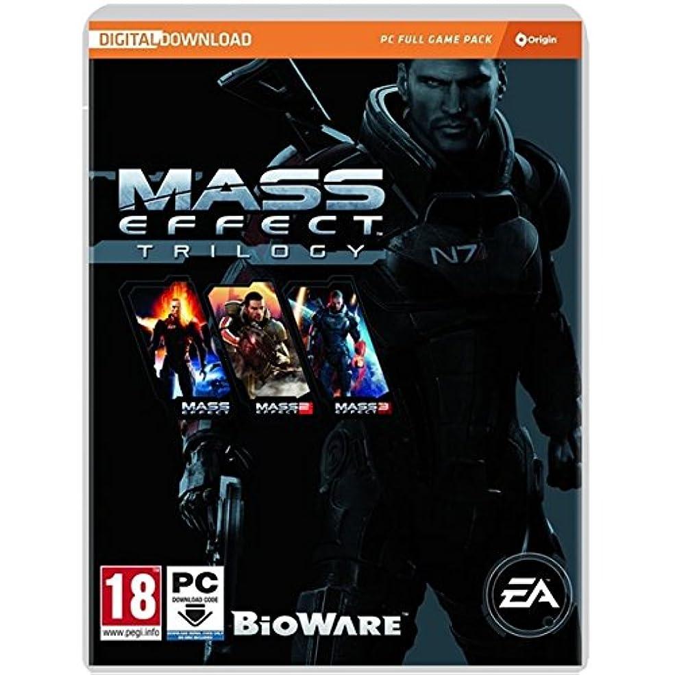 することになっている集中的な逆にMass Effect Trilogy Compilation Game (PC Code) (輸入版)