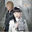 Two souls -toward the truth-(初回限定盤CD+DVD)TVアニメ(終わりのセラフ)名古屋決戦編オープニングテーマ