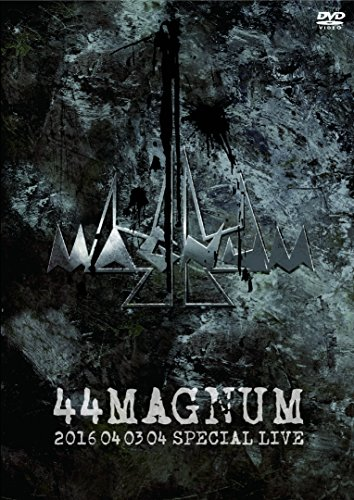 44MAGNUM 2016 04 03 04 SPECIAL LIVE [DVD]の詳細を見る