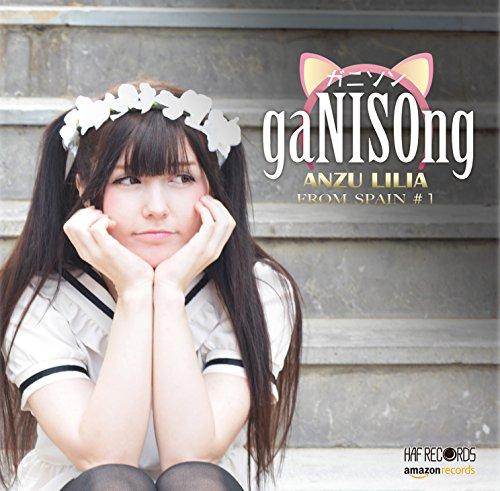 [画像:海外シンガーによるアニソンカバー「ガニソン! 」Anzu Lilia from スペイン #1]