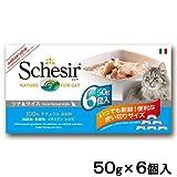 シシア (Schesir) キャット ツナ&ライス マルチパック(50gx6個パック)