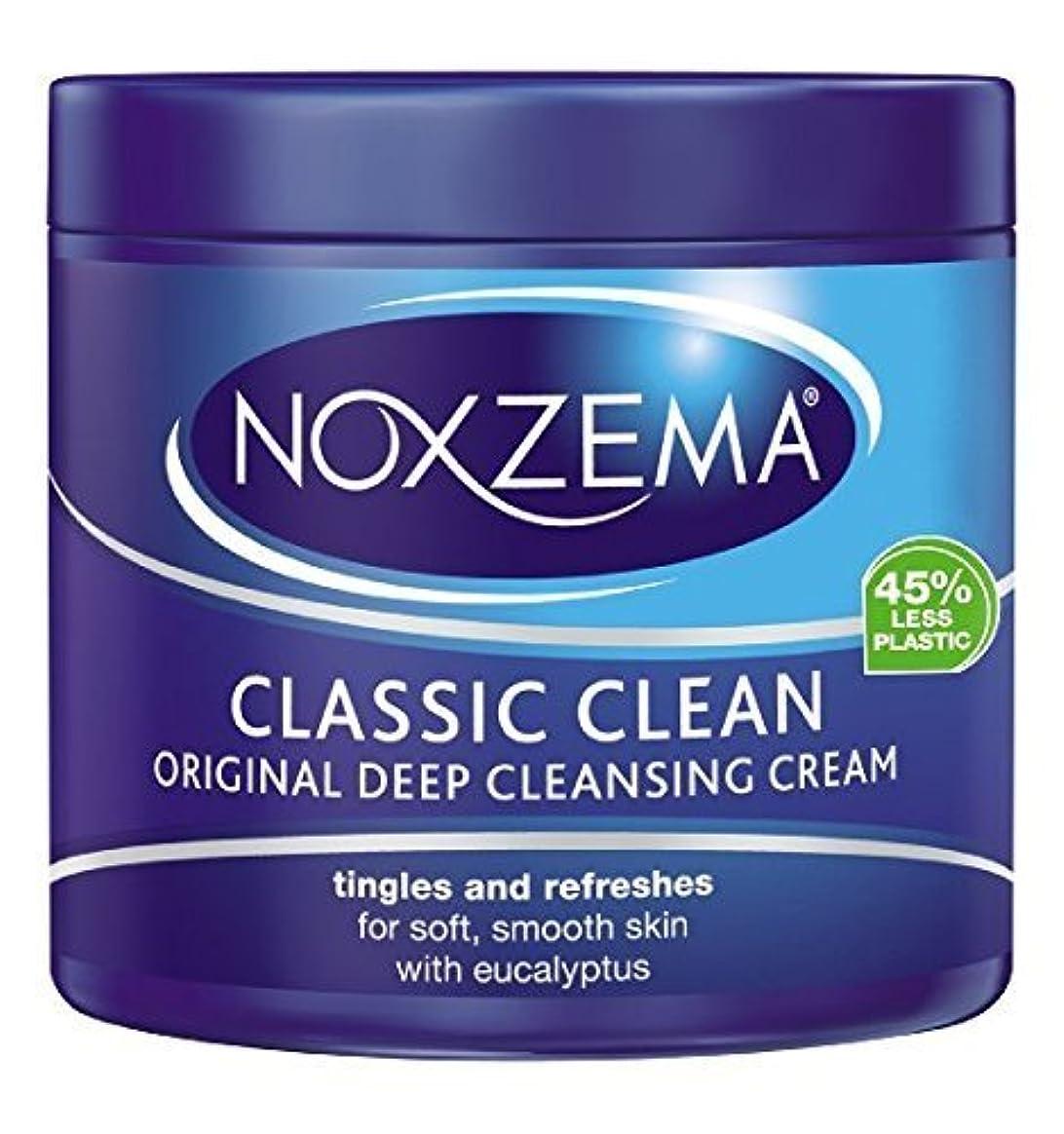 不愉快に引退する意味するNOXZEMA ノグゼマ ディープ クレンジング クリーム 340g [並行輸入品]