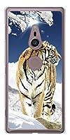 docomo エクスペリア XZ2 SO-03K クリア ケース カバー 793 雪山の虎 素材クリア【ノーブランド品】