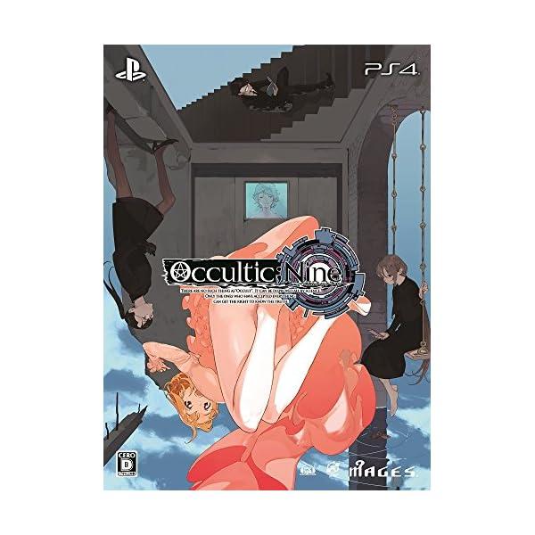 OCCULTIC;NINE 限定版 【限定版同梱...の商品画像