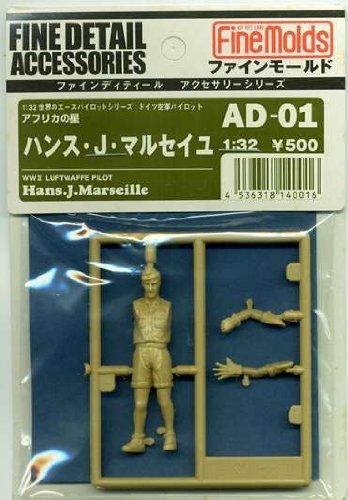 1/32 AD1 世界のエースパイロットシリーズ ハンス・J・マルセイユ