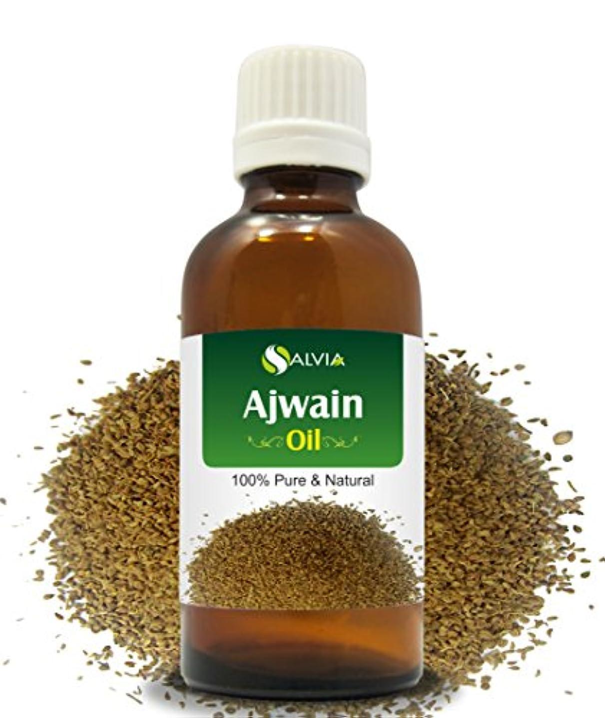 移民上に築きますハードウェアAjwain OIL 100% Natural Pure Undiluted Uncut Essential Oil 30ML
