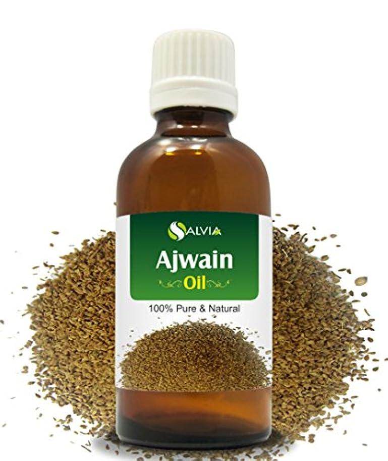 余裕があるハロウィン前部Ajwain OIL 100% Natural Pure Undiluted Uncut Essential Oil 100ml