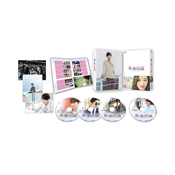青い海の伝説<韓国放送版> Blu-ray BOX2の商品画像