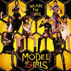WE ARE THE GIRLS