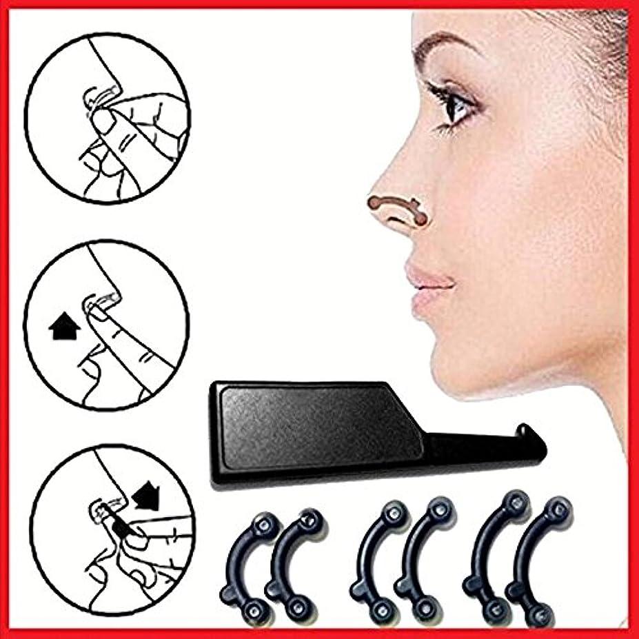 【Michelle Noel】美鼻美人!誰にもバレず簡単に鼻を高くできる 鼻プチ 3サイズセット (鼻プチ 3サイズセット)