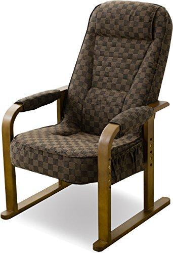 エムール 届いたらすぐ使える 「瞬楽シリーズ」 腰と首を楽にする高座椅子 チェックブラウン