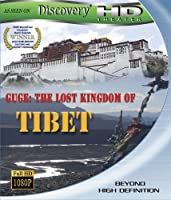 Guge-Lost Kingdom of Tibet [Blu-ray] [Import]