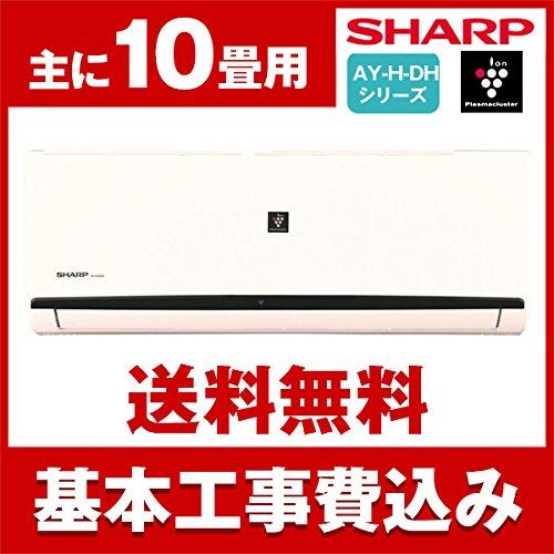 標準設置工事セット SHARP AY-H28DH AY-H-...
