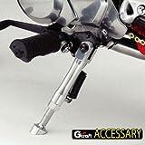 Gクラフト(Gcraft) サイドスタンド アルミアジャストスタンド ショート 155mm-215mm シルバー モンキー等 32079