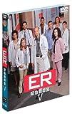 ER 緊急救命室 V 〈フィフス・シーズン〉 セット1 [DVD]
