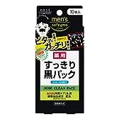 KOSE メンズ ソフティモ 薬用 黒パック 10枚入 (医薬部外品)