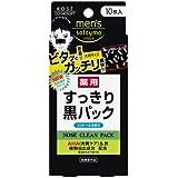 KOSE コーセー メンズ ソフティモ 薬用 黒パック 10枚入 (医薬部外品)