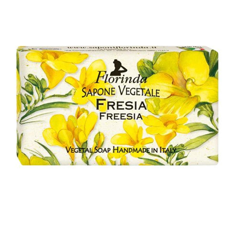 楕円形お香風味フロリンダ フレグランスソープ フローレンス フリージア 95g