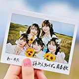 【Amazon.co.jp限定】詠み人知らずの青春歌(ラブソング)(CD+Blu-ray)(メガジャケ付き)