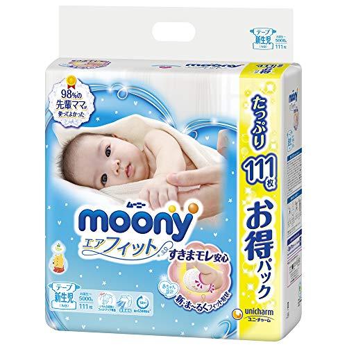 ムーニー エアフィット(テープタイプ)新生児用