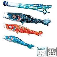 [徳永][鯉のぼり]庭園用[にわデコセット][1.5m鯉3匹][風舞い][風舞い吹流し][撥水加工][日本の伝統文化][こいのぼり]