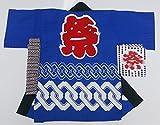 祭りはっぴ [帯・手拭い付き] 輪つなぎ柄 大人用Mサイズ (青) KH-20206
