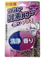 ブルー酵素パワー 香りプラス ラベンダーの香り120g ×6個セット