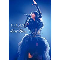 Eir Aoi 5th Anniversary Special Live 2016 〜LAST BLUE〜 at 日本武道館