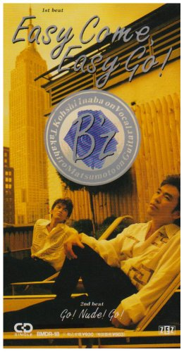 B'z – EASY COME,EASY GO! [FLAC + MP3 320] [1990.10.03]