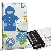 スマコレ ploom TECH プルームテック 専用 レザーケース 手帳型 タバコ ケース カバー 合皮 ケース カバー 収納 プルームケース デザイン 革 梅雨 雨 虹 013442