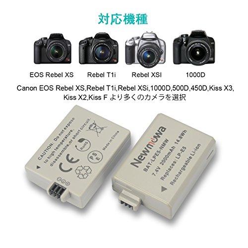 Newmowa LP-E5 互換バッテリー 2個+充電器 対応機種 Canon LPE5 Canon EOS Rebel XS Rebel T1i Rebel XSi 1000D 500D 450D Kiss X3 Kiss X2 Kiss F