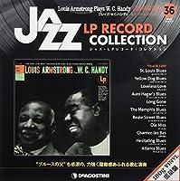 ジャズLPレコードコレクション 36号 [分冊百科] (LPレコード付) (ジャズ・LPレコード・コレクション)