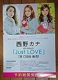 西野カナ Just LOVE CD 発売告知ポスター