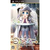 クドわふたー Converted Edition - PSP