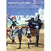 とある飛空士への恋歌 BD-BOX(初回限定版) [Blu-ray]