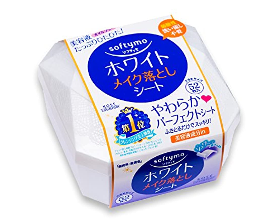 KOSE ソフティモ ホワイト メイク落としシート b 52枚入 (182mL)