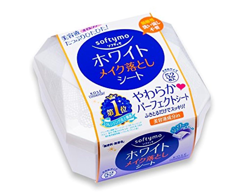 王位アシスタント消毒剤KOSE ソフティモ ホワイト メイク落としシート b 52枚入 (182mL)