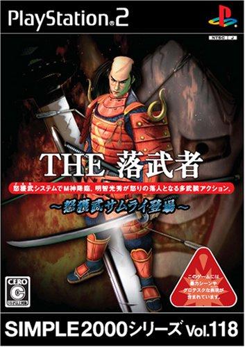 PS2/SIMPLE2000シリーズ Vol.118 THE 落武者〜怒獲武サムライ登場〜