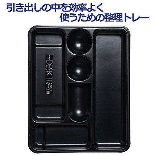 プラス デスクトレー M 310×250×37mm 63-812 ブラック