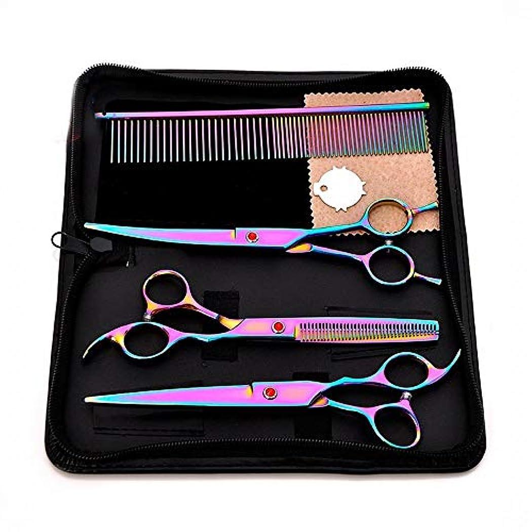 弾薬遺産好きである7インチプロフェッショナル理髪セット3本、ペットグルーミングはさみツールセット モデリングツール (色 : 紫の)