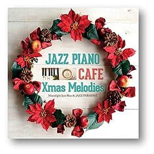 カフェで流れるジャズピアノ20 クリスマス メロディーズ