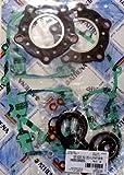 ATHENA(アテナ) コンプリートガスケットセット SUZUKI RGV250γK/L/M/N/P 89-99 P400510850255