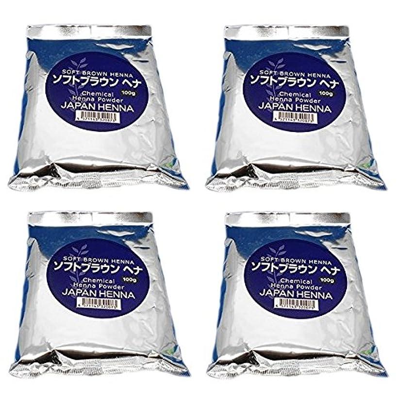 穀物シリアル国勢調査【4個セット】 ジャパンヘナ 100g C-1 ソフトブラウン トリートメント