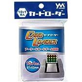 カードローダー (対応カードサイズ:87mm×63mm)