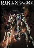 TOUR2011 AGE QUOD AGIS Vol.2 [U.S. & Japan] [DVD]()