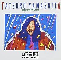 BEST PACK 2 by TATSURO YAMASHITA (1997-06-04)