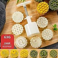50グラム63グラム75g100g花Mooncake金型セットDIYのMooncakeツールプラスチックペストリーケーキプランジャーハンドプレスMooncake金型ベーキングツール:63グラム1M6P