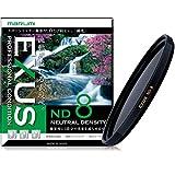 MARUMI NDフィルター EXUS ND8 72mm 光量調節用 141123